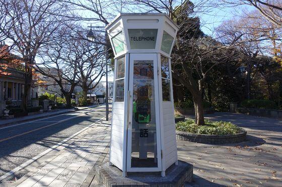 横浜山手 電話ボックス