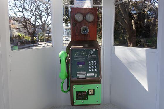 山手 電話ボックス
