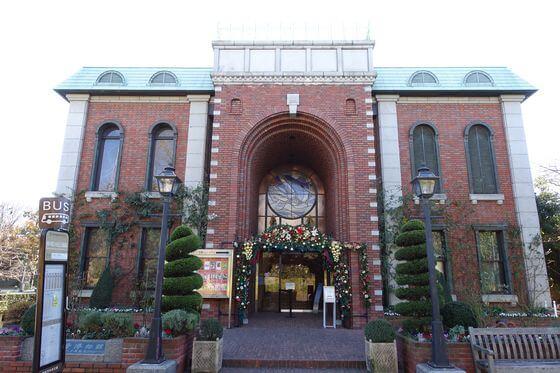 横浜 岩崎博物館