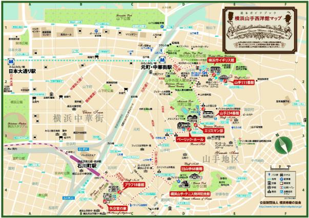 山手西洋館 地図