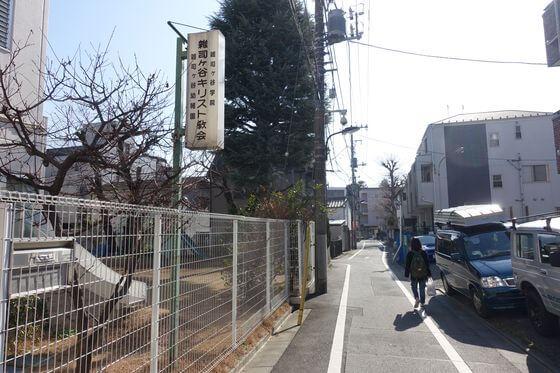 雑司ヶ谷キリスト教会