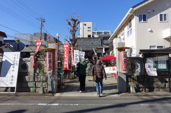 成田山伝法院