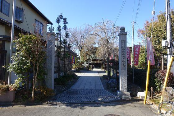 日野七福神 安養寺