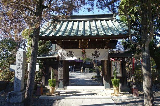 安養寺 日野 山門