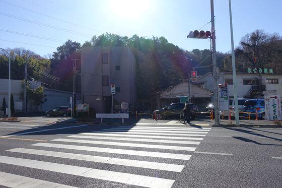 百草園駅 川崎街道