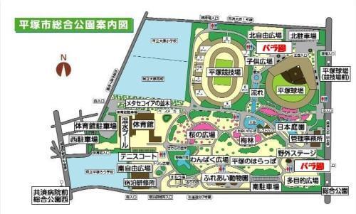 平塚市総合公園 バラ園 場所