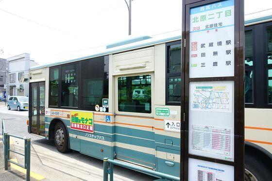 北原二丁目バス停