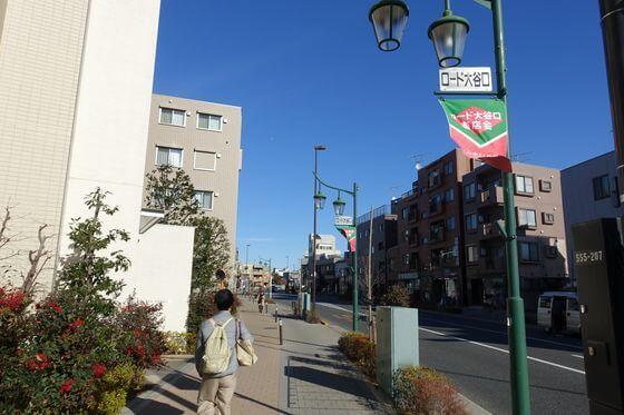 ロード大谷口商店街