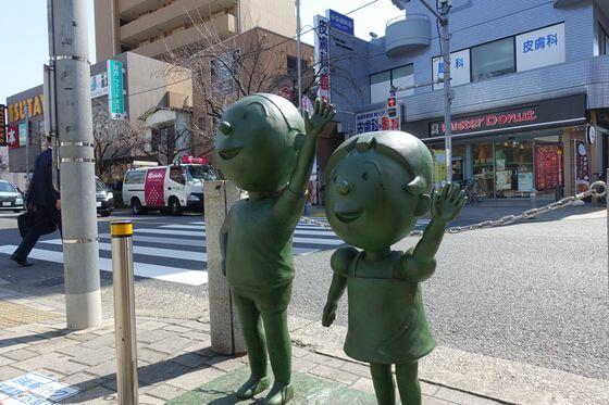 桜新町駅 北口 カツオくん ワカメちゃん