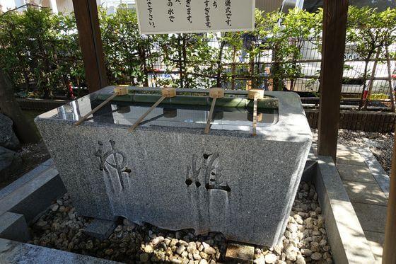 桜神宮 手水舎