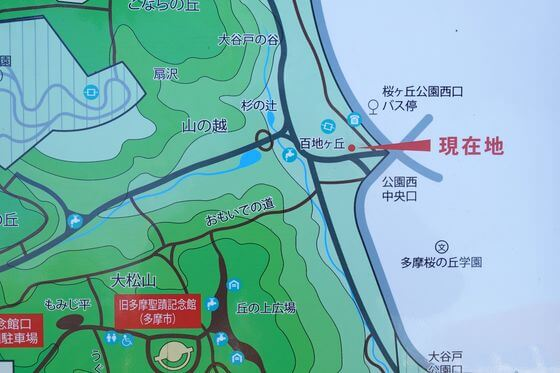 桜ヶ丘公園西口