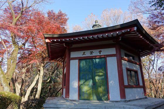 桜ヶ丘公園 五賢堂
