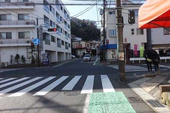 田浦駅 横須賀街道