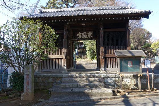 東福寺 鶴見