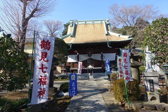 東福寺 鶴見区