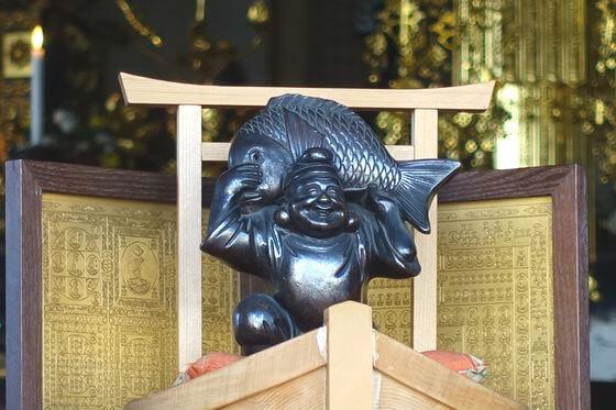 鶴見七福神 恵比寿神