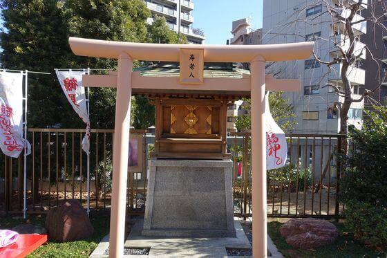 鶴見神社 寿老人