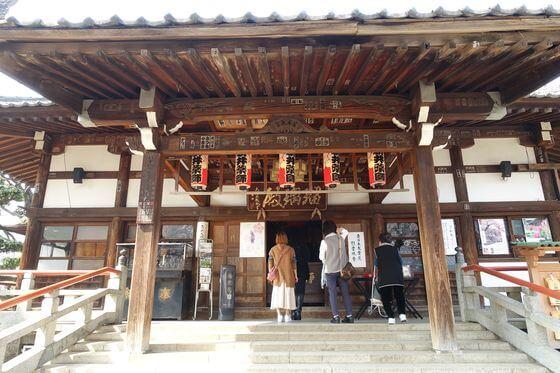 新井薬師 本堂