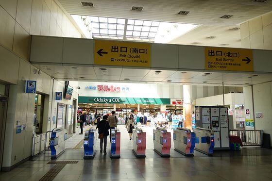 渋沢駅 改札口