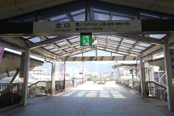 渋沢駅 北口