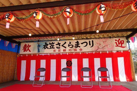 衣笠山公園 桜祭り
