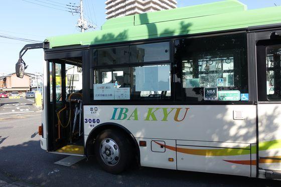 古河桃まつり バス