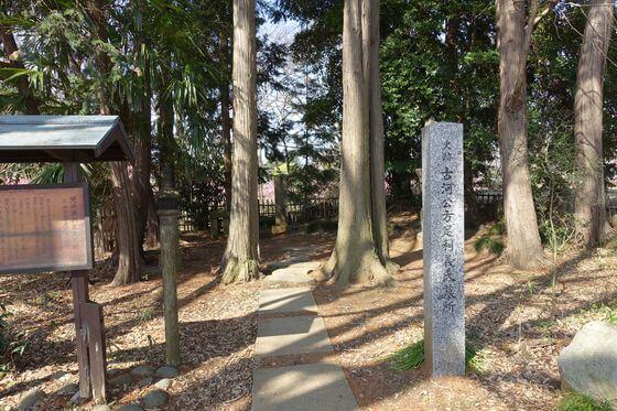足利義氏の墓