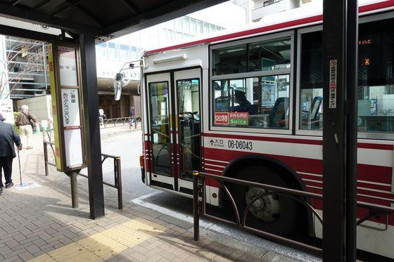 妙法寺 世田谷 バス