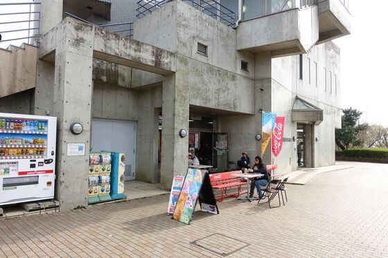 湘南平 売店
