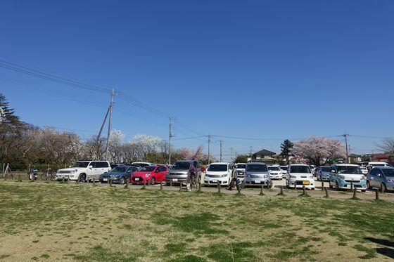 高尾さくら公園 駐車場
