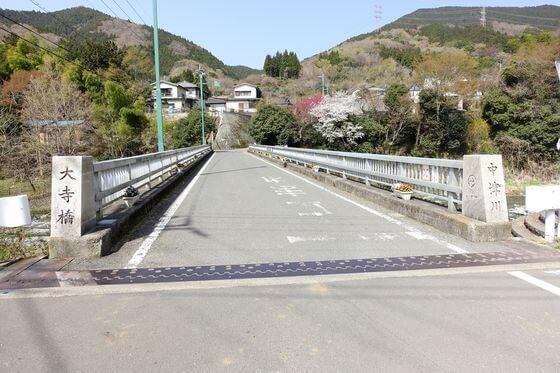 大寺橋 松田町