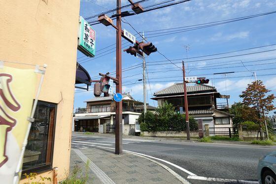 橋本町交差点 水海道