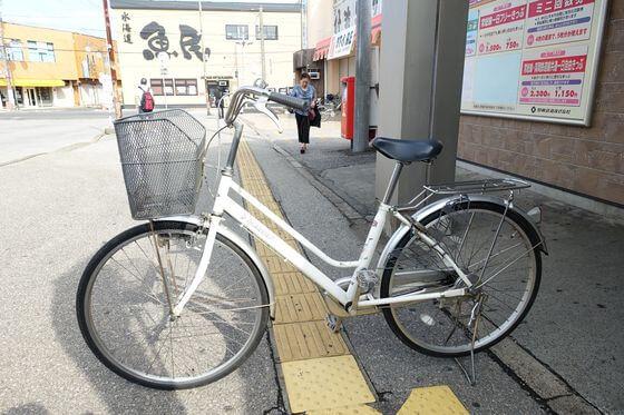 水海道駅 自転車 レンタル