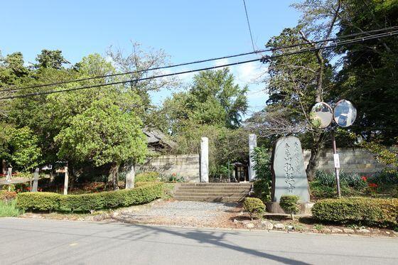 弘経寺 水海道