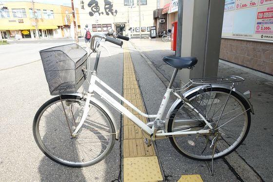 水海道駅 レンタサイクル