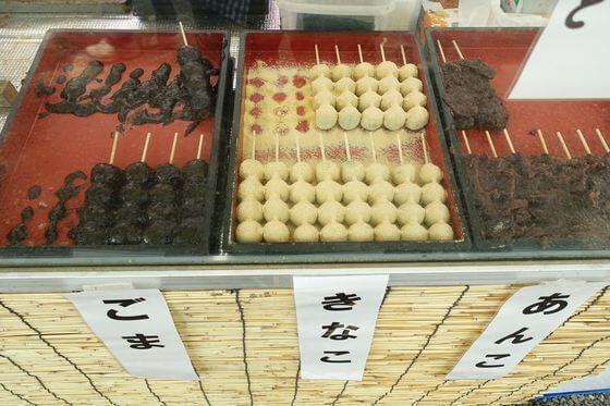 東村山菖蒲まつり 焼きだんご