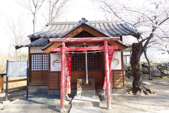 懐古園稲荷神社