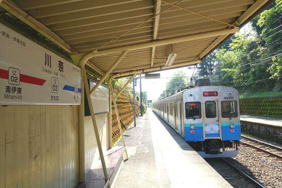 小室山公園 電車