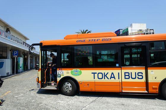 小室山公園 バス