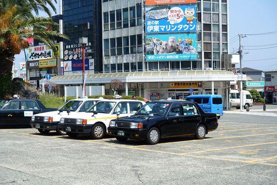 小室山公園 タクシー