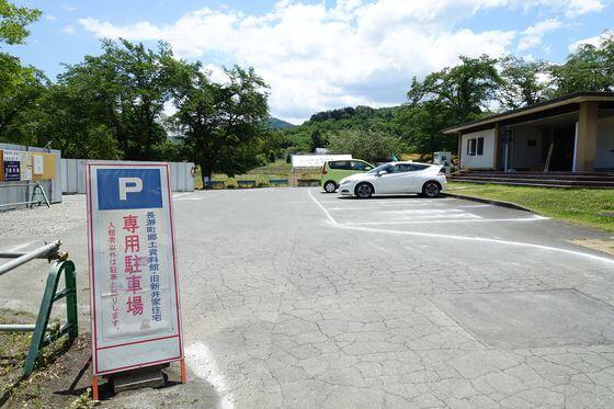 長瀞 花の里 駐車場
