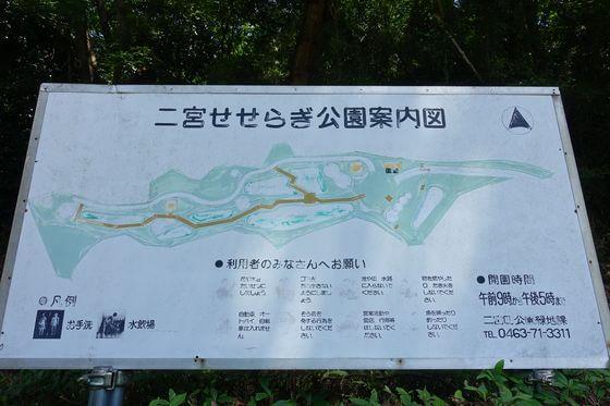 二宮せせらぎ公園 園内マップ