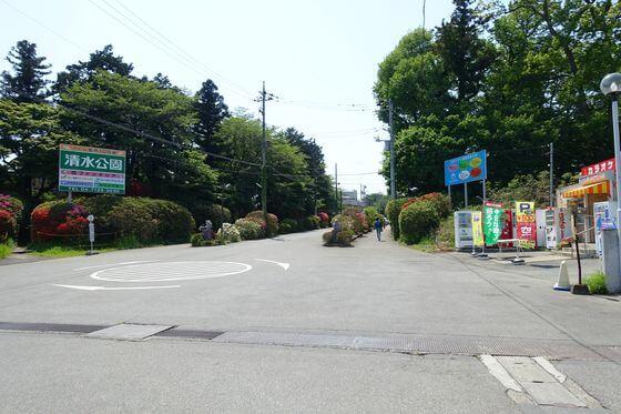 清水公園駅 西口