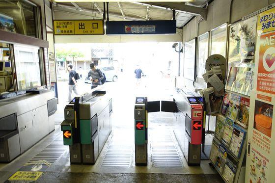 藤の牛島駅 改札口