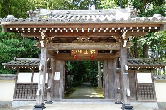 正覚寺 山門
