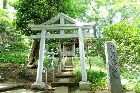 正覚寺 大鷲神社