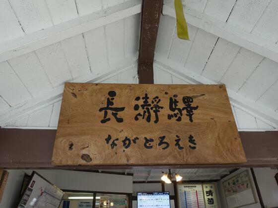 金石水管橋 アクセス