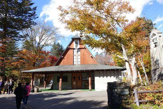 軽井沢聖パウロカトリック教会 紅葉