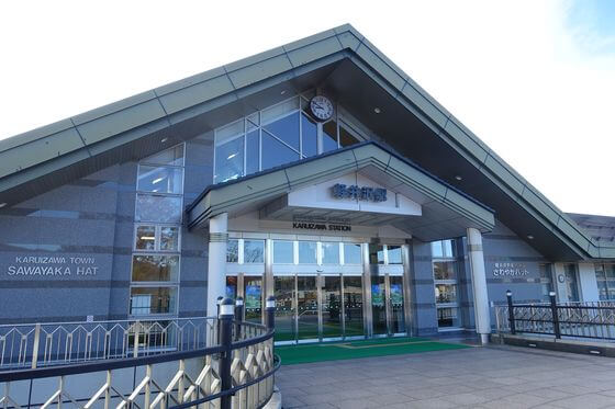 軽井沢駅 北口 紅葉