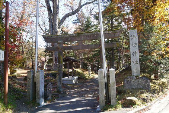 諏訪神社 軽井沢 紅葉